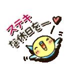 インコちゃん日常パック2(個別スタンプ:34)