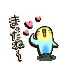 インコちゃん日常パック2(個別スタンプ:35)