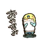 インコちゃん日常パック2(個別スタンプ:36)