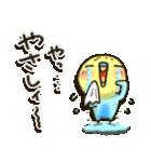 インコちゃん日常パック2(個別スタンプ:37)