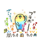 インコちゃん日常パック2(個別スタンプ:39)