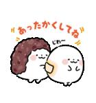 まるもっち【冬】(個別スタンプ:02)
