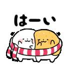 まるもっち【冬】(個別スタンプ:03)