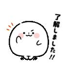 まるもっち【冬】(個別スタンプ:04)