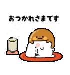 まるもっち【冬】(個別スタンプ:05)