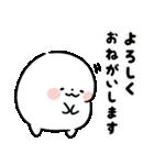 まるもっち【冬】(個別スタンプ:06)
