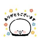 まるもっち【冬】(個別スタンプ:07)