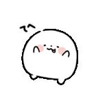 まるもっち【冬】(個別スタンプ:08)