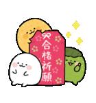 まるもっち【冬】(個別スタンプ:10)