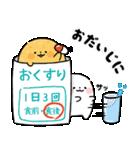 まるもっち【冬】(個別スタンプ:12)