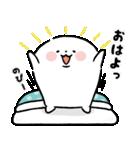 まるもっち【冬】(個別スタンプ:13)