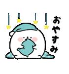 まるもっち【冬】(個別スタンプ:14)
