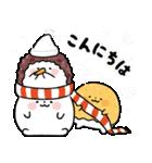 まるもっち【冬】(個別スタンプ:15)