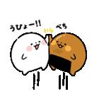 まるもっち【冬】(個別スタンプ:18)