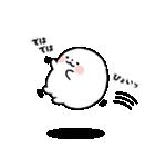 まるもっち【冬】(個別スタンプ:21)