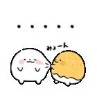 まるもっち【冬】(個別スタンプ:23)