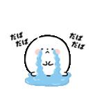 まるもっち【冬】(個別スタンプ:24)