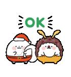 まるもっち【冬】(個別スタンプ:31)