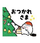 まるもっち【冬】(個別スタンプ:32)