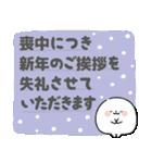 まるもっち【冬】(個別スタンプ:33)