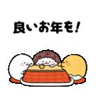 まるもっち【冬】(個別スタンプ:35)