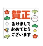 まるもっち【冬】(個別スタンプ:36)