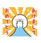 まるもっち【冬】(個別スタンプ:37)