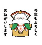 まるもっち【冬】(個別スタンプ:38)