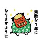 まるもっち【冬】(個別スタンプ:39)