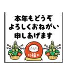 まるもっち【冬】(個別スタンプ:40)