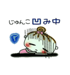 [じゅんこ]の便利なスタンプ!(個別スタンプ:08)