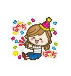 【動く♥】お祝い×お正月おめでとうパック(個別スタンプ:4)