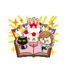 【動く♥】お祝い×お正月おめでとうパック(個別スタンプ:5)