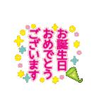 【動く♥】お祝い×お正月おめでとうパック(個別スタンプ:8)