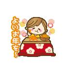 【動く♥】お祝い×お正月おめでとうパック(個別スタンプ:9)