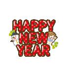 【動く♥】お祝い×お正月おめでとうパック(個別スタンプ:10)