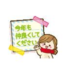 【動く♥】お祝い×お正月おめでとうパック(個別スタンプ:14)
