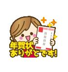【動く♥】お祝い×お正月おめでとうパック(個別スタンプ:15)