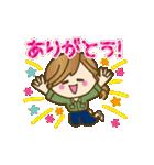 【動く♥】お祝い×お正月おめでとうパック(個別スタンプ:17)