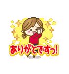 【動く♥】お祝い×お正月おめでとうパック(個別スタンプ:19)