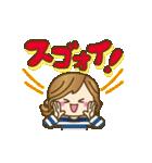 【動く♥】お祝い×お正月おめでとうパック(個別スタンプ:20)