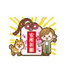 【動く♥】お祝い×お正月おめでとうパック(個別スタンプ:23)