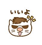 渋め猫のKさん<日常用シンプルスタンプ>(個別スタンプ:01)