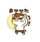 渋め猫のKさん<日常用シンプルスタンプ>(個別スタンプ:02)