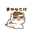 渋め猫のKさん<日常用シンプルスタンプ>(個別スタンプ:03)