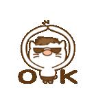 渋め猫のKさん<日常用シンプルスタンプ>(個別スタンプ:04)