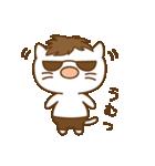 渋め猫のKさん<日常用シンプルスタンプ>(個別スタンプ:05)