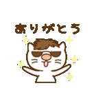 渋め猫のKさん<日常用シンプルスタンプ>(個別スタンプ:07)