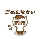 渋め猫のKさん<日常用シンプルスタンプ>(個別スタンプ:08)