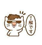 渋め猫のKさん<日常用シンプルスタンプ>(個別スタンプ:09)